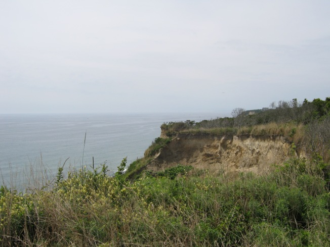The Bluffs Overlooking the Atlantic Ocean at the Southeast Lighthouse